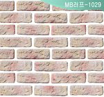 MB러프-1029